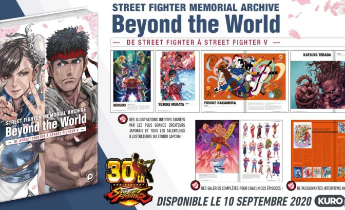 Street Fighter - Street Fighter Memorial Archive : Beyond the World