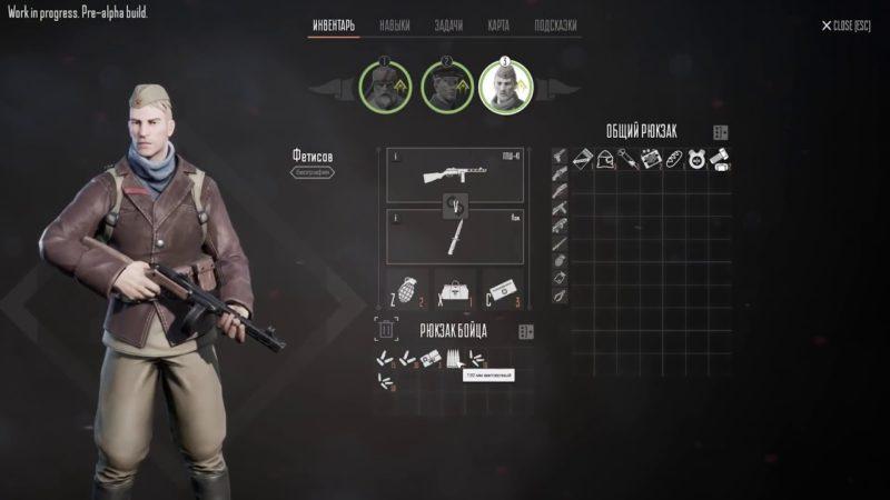 l'équipement de vos troupes sera très important
