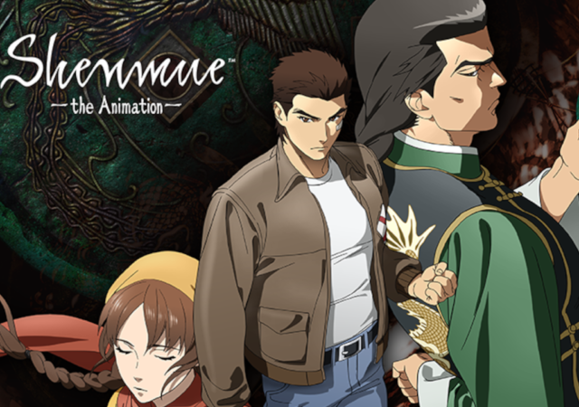 Shen mue anime - Shenmue The Animation