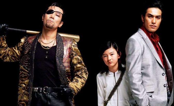 Yakuza film Miike