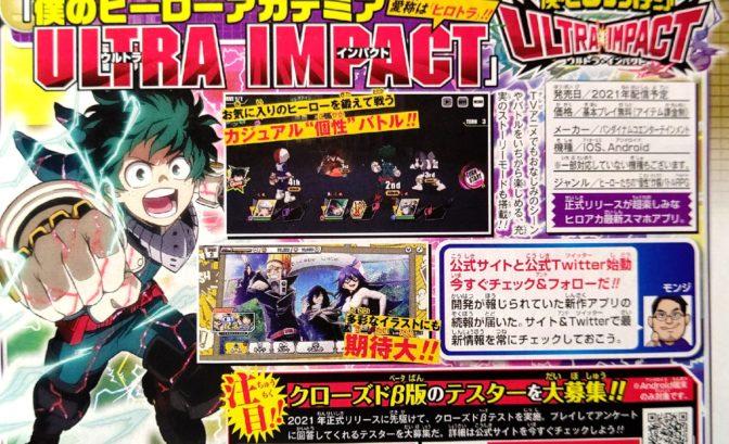 My Hero Academia : Ultra Impact - page du shonen jump