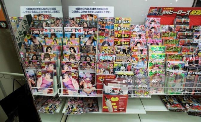 jeu vidéo - Conbini magazines adultes