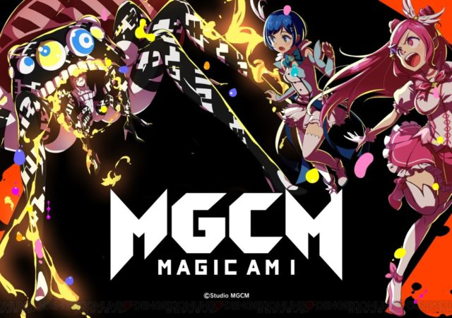 jeu vidéo - Magicami