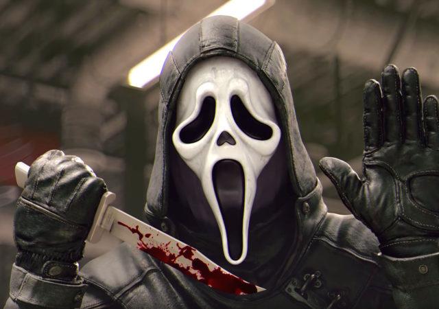 dead by daylight ghost face