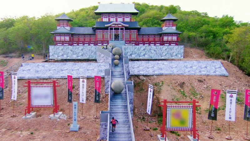 Takeshi Castle Final Round