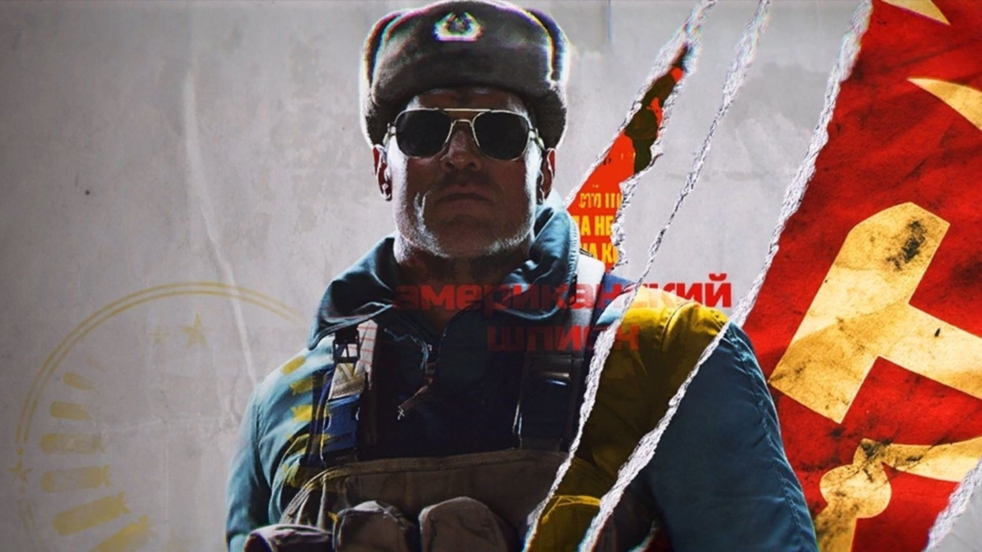 Call of Duty: Black Ops Cold War une