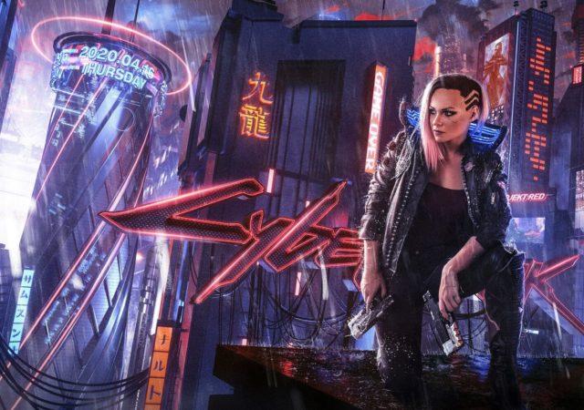 Cyberpunk 2077 cover art