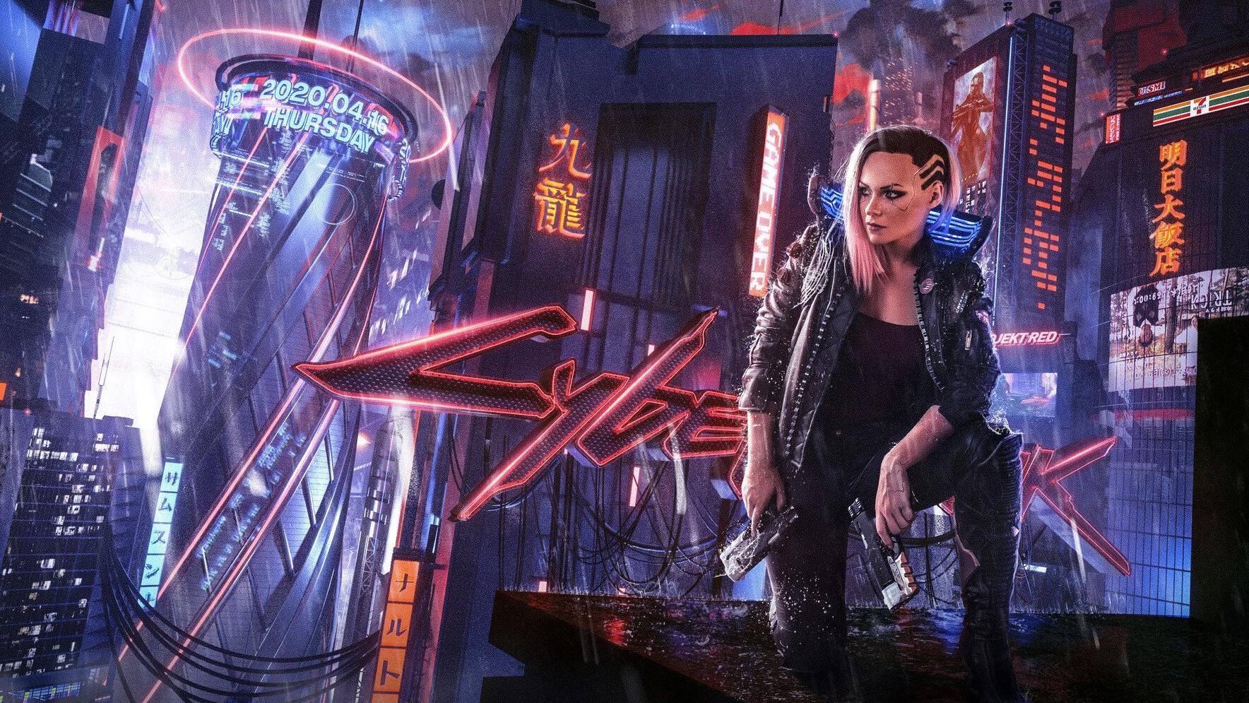Cyberpunk 2077 fuite à deux semaines de sa sortie