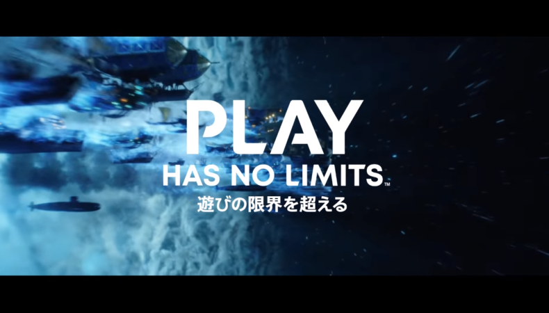 PlayStation 5/Xbox Series - Play has not limits