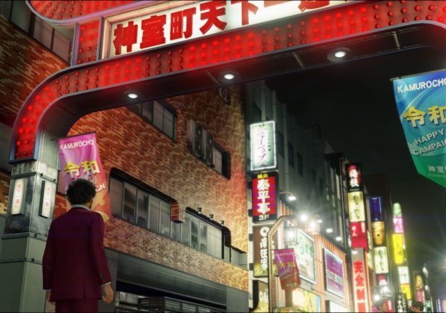 Yakuza: Like a Dragon Kamurocho