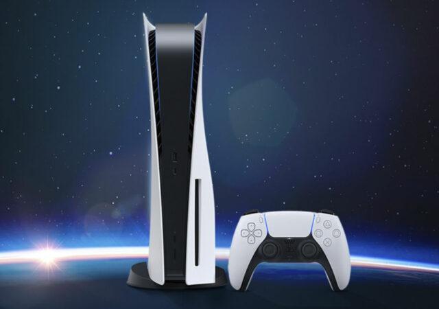 La console PlayStation 5
