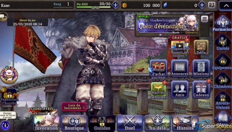 War of the Visions écran menu