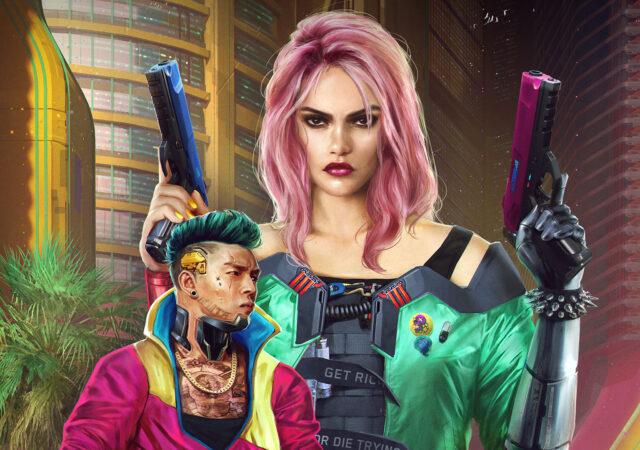 cyberpunk 2077 vêtements