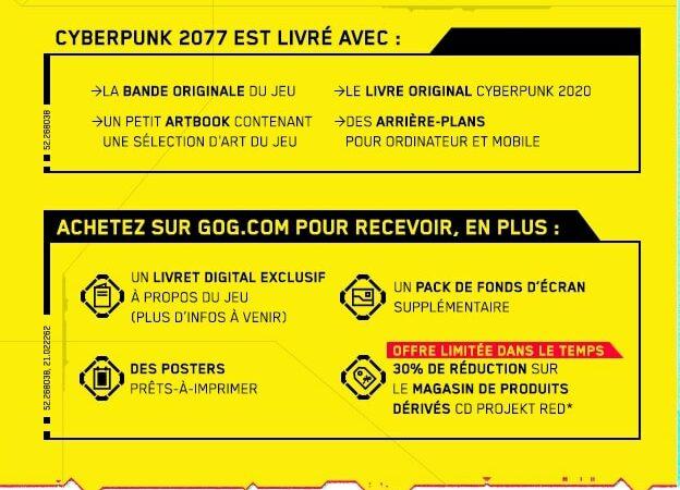 cyberpunk 2077 goodies achat et GoG
