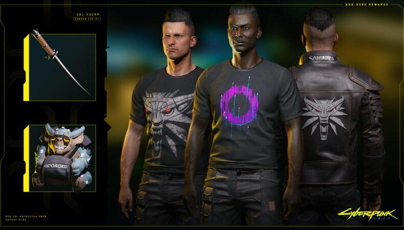 cyberpunk 2077 goodies connexion
