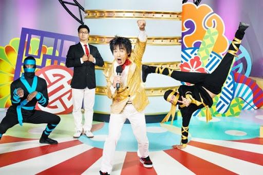 télévision japonaise - Japanizi going going gong