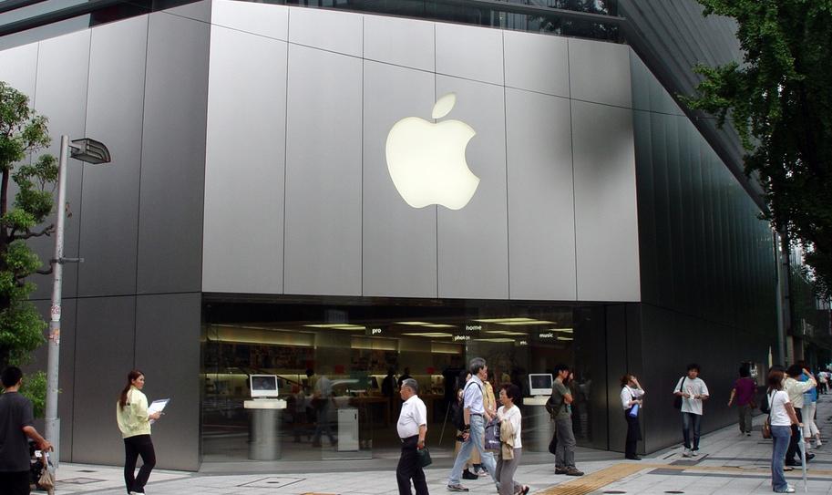 Apple Store Big Logo