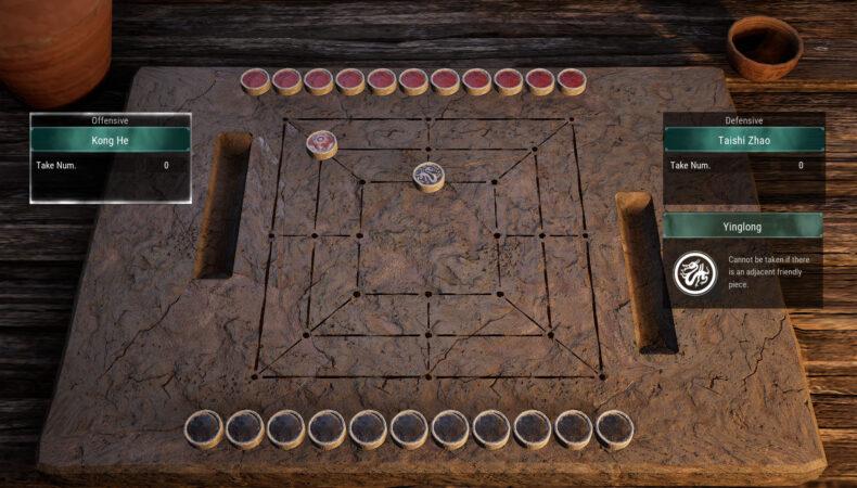 Xuan-Yuan Sword VII Chess