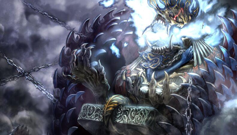 Final Fantasy XIV Endwalker - Anima