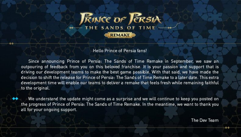 Prince of Persia: The Sands of Time retard