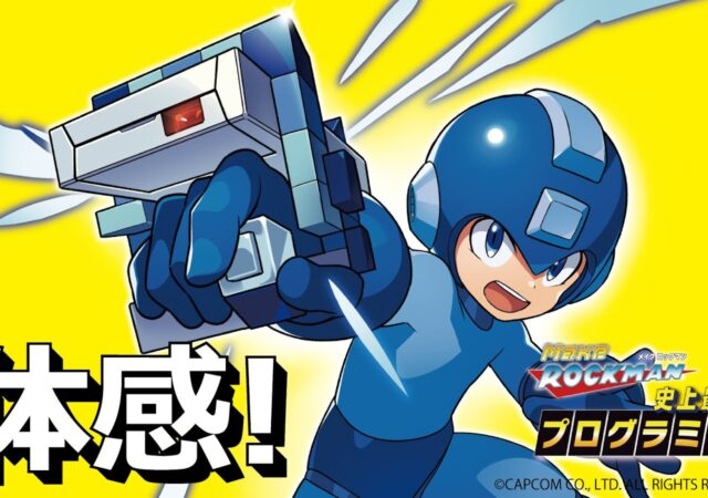 Making MegaMan: Code Legend - Bannière
