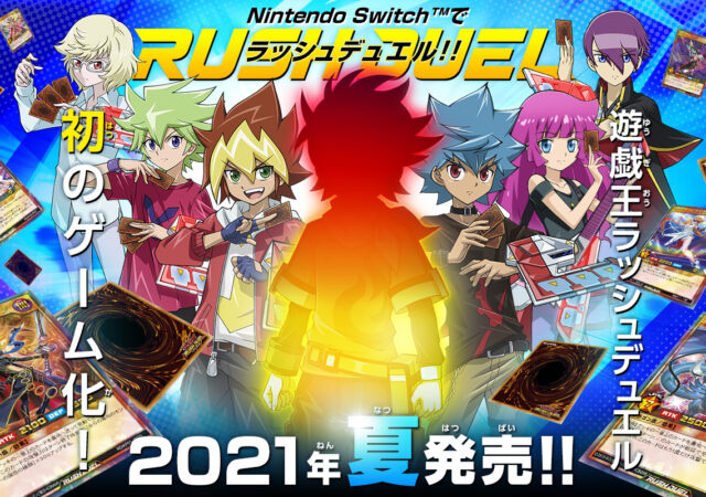 Annonce du jeu Yu-Gi-Oh! Rush Duel: Saikyou Battle Royale!!
