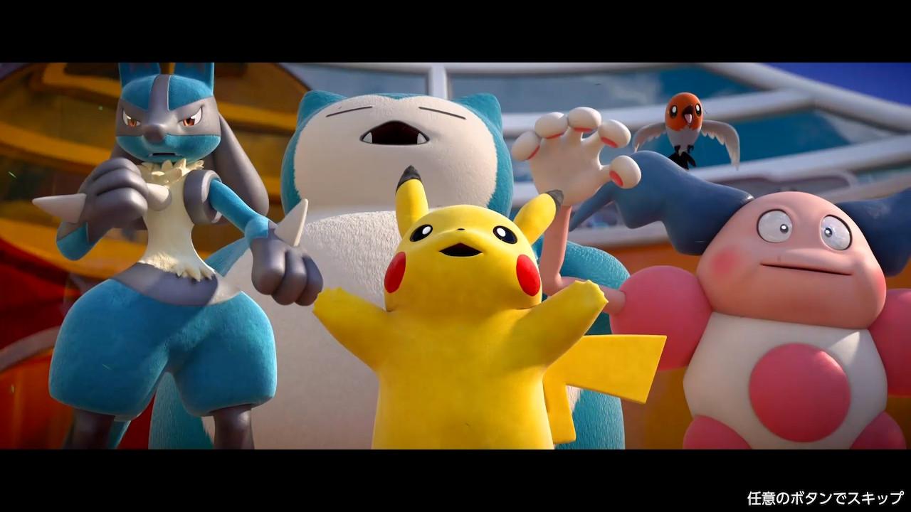 Pokémon Unite - Team Pikachu
