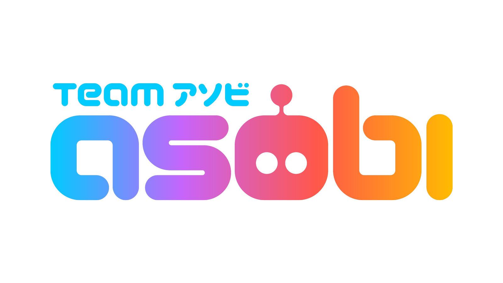 Team Asobi PlayStation Studios